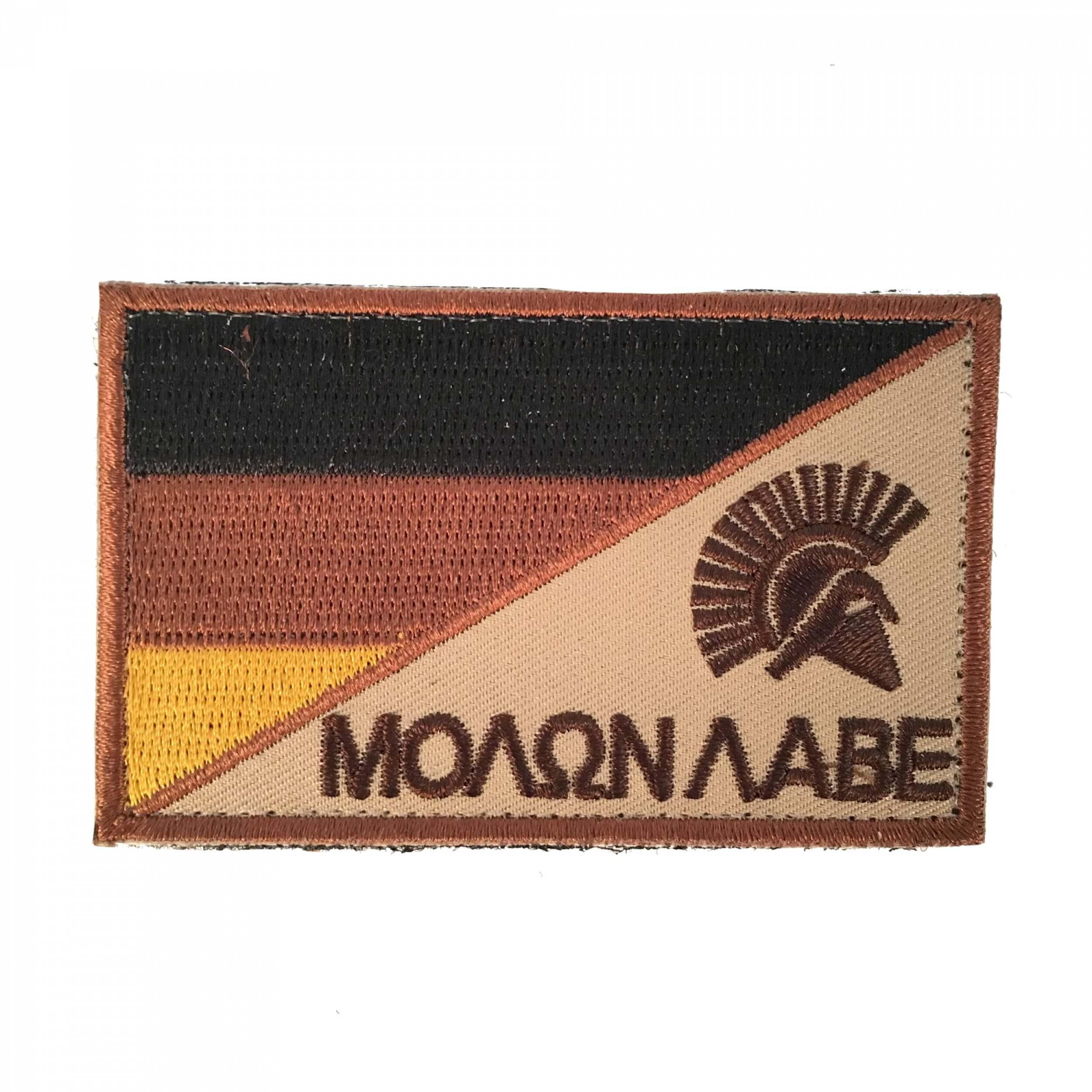 Molon Labe Sparta Stoff Patch 8x5cm